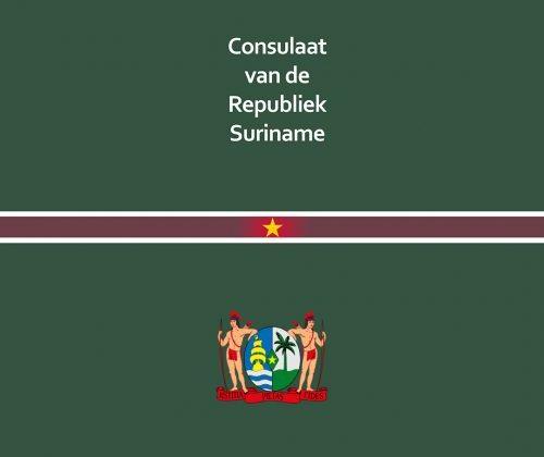 Consulaat-Suriname-500x500